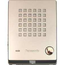 Panasonic KX-T7765 Doorphone Intercom Box with Luminous Button